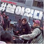 영화,음악,김태성,고립