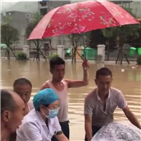 타이어,홍수,병원