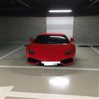 주차,사진,차량,람보르기니