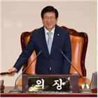 아파트,의장,서울