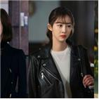 김다솜,캐릭터,사랑,톱배우