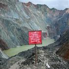 광산,군부,미얀마,산사태,대부분,관계자