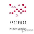 치매,메디포스트,임상시험,뉴로스템,치료제