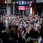 홍콩,홍콩보안법,경찰,영장,명령,규정,법원,정보