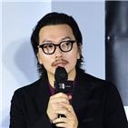 이동휘,감독,운세,MBC