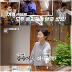 슬기,아이린,프로젝트,미션,레벨업,레드벨벳,공개,자매,유닛