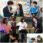 편의점,모습,김유정,지창욱,샛별,현장