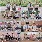 개그맨,자기,유재석,조세호,코미디,공개,재미,자기님들,김민경