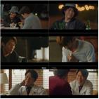 키에누,정재혁,저녁,사랑,박호산,의사,배우