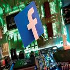 페이스북,대표,시민단체,행동,이날,발언