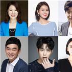 배우,소속,빅보스엔터테인먼트,아티스트