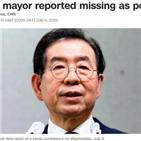 시장,박원순,경찰