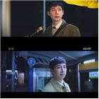 세라,공명,박성훈,출사표,구세라,든든한,서공명