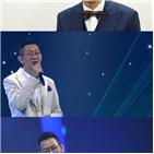 김창열,무대,보이스트롯