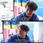 박호산,강원도