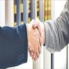 협상,상대,요구,컨설팅,기회,매출