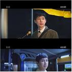 세라,공명,박성훈,출사표,구세라,서공명