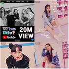시크릿넘버,돌파,뮤직비디오,2000만