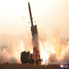 북한,개발,원로리,미국,시설