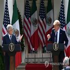 대통령,트럼프,멕시코,미국,불참,캐나다,코로나19,총리,양국
