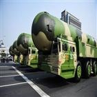 중국,미국,핵전력,핵무기,참여