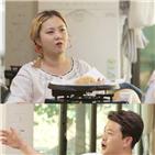 김호중,데이트,박나래,계곡,박장