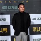 김민교,출연,사고,스케줄