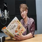 아이,김수찬,동화책,목소리,동화,스타,스타책방