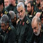 미국,유엔,솔레,보고서,인권이사회,이란