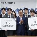 애널리스트,대회,한국투자증권,대상,챌린지