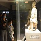 병마용,진시황릉,중국,관광지,가짜,금지
