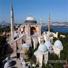 모스크,성소피아,터키,세계유산,전환,박물관,관광객