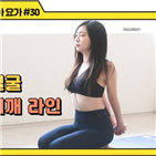 요가,한경닷컴