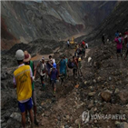 미얀마,군부,발생,소수,신문,승리,최악