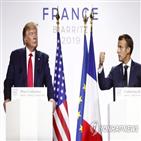프랑스,부과,미국,관세