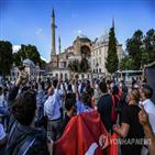 성소피아,터키,결정,모스크,박물관
