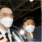 박주신,배현진,의혹,의원