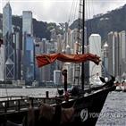 홍콩,코로나19,확진,환자