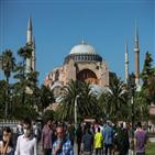 터키,아야소피아,종교,모스크,결정,박물관,정부,이슬람