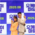 엄정화,영화,연기,박성웅,마담,오케이,액션