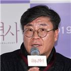 정인봉,감독