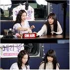 유빈,예리,예리한방,모습