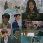 캐릭터,매력,사랑,방송,케미,완벽,노애정,송지효