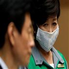 확진,일본,이날,긴급사태,도쿄,코로나19,감염