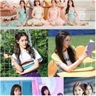 데뷔,위클리,걸그룹,공개,신예