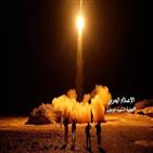 사우디,반군,예멘,공격