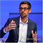 인도,구글,투자,피차이,디지털