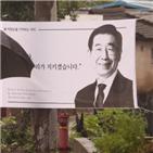 사건,역할,홍준표,박원순