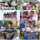 슛돌이,이영표,모습,최선,시청자,김종국,양세찬,감독