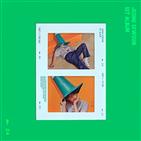 정세운,앨범,정규앨범,타이틀곡,청춘